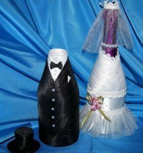 Свадебные наряды для бутылок ручной работы