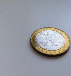 Продам монету 10 рублей Владимир