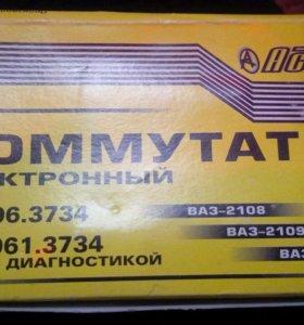 Коммутатор электронный ваз 2108-10