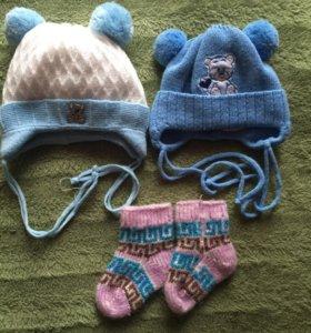 Шапки и носки