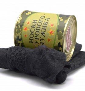 Мужские носки в оригинальной упаковке!