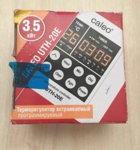 Терморегулятор Caleo UTH-20E