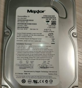 Жесткий диск Maxtor SATA 160 GB