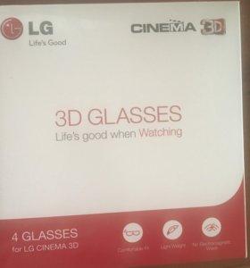 Очки 3D  новые