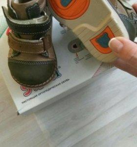 Обувь детская ортопедическая 18р.Ботинки