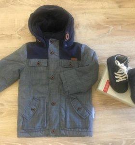 Куртка от Name it