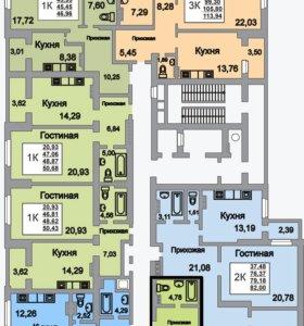 Квартира, 1 комната, 47.2 м²
