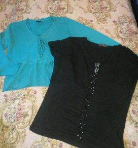 Пакет одежды 52-54
