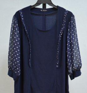 Блуза 58 размер новая