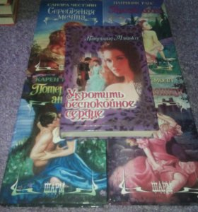 Книги,романы о любви