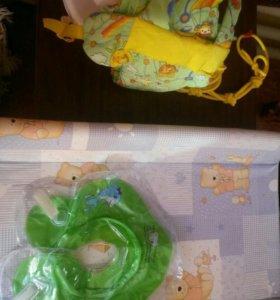 Вещи для ухода за ребёнком