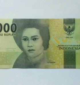 1000 Индонезийских рупий.