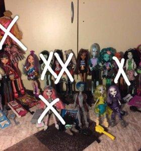 Куклы monster high/Монстр хай