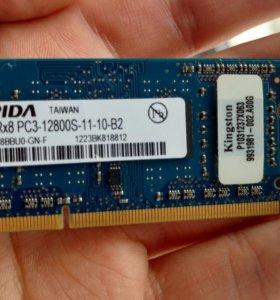 Elpida 1Rx8 PC3 12800s DDR3 для ноутбука