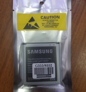 Аккумулятор Samsung Galaxy Win GT-i8552
