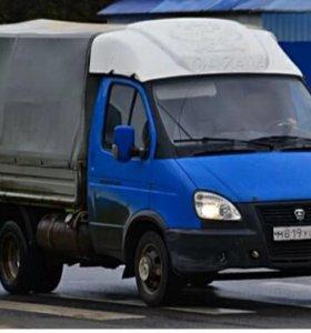 Перевозка переезд грузоперевозки