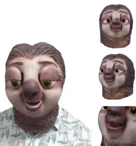 Маска Ленивец