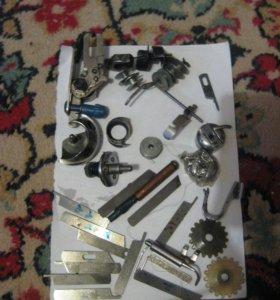 Пакетом запчасти к швейным машинкам