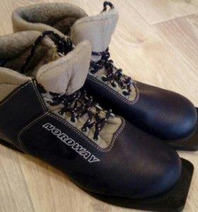 Лыжные ботинки Nordwey, 41 размер, унисекс