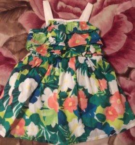 Новое платье джимбори