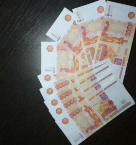 Банк Приколов. Цена указана за 1шт