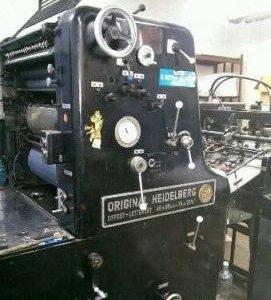 Офсетная машина heidelberg sork 480x650