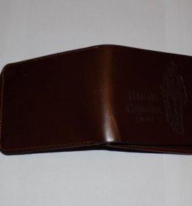 мужские классические кожаные карманы