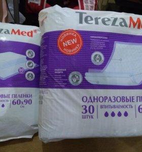 Продам одноразовые пеленки, салфетки и др. 6 мкр.