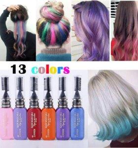 Краска для волос - тушь красители крем пигменты