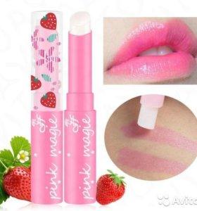 Бальзамы для губ - Сладкий клубничный аромат
