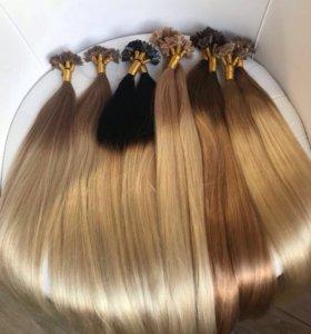 Волосы на капсулах омбре