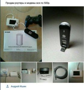 Продам Wi-Fi роутеры