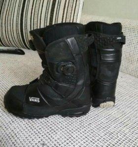 Сноубордические ботинки vans cirro