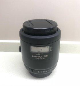 Pentax-FA 2.8 50 mm MACRO