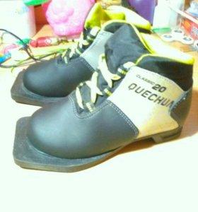 Лыжные ботинки 30 размер.