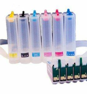 Снпч б/у для принтеров Epson P50 PX660