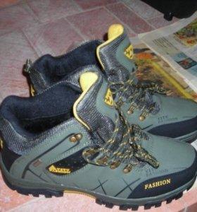 Ботинки зимние утепленные мужские