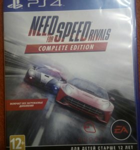 "Игра для PS4 ""Need for speed rivals"""