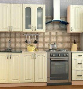 Набор мебели для кухни №1