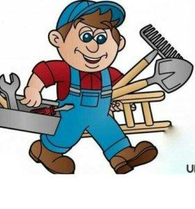 Помощник по хозяйству и в быту