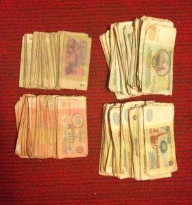 Банкноты 1961 и 1991 годов