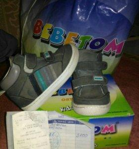 Ортопедические ботинки bebetom