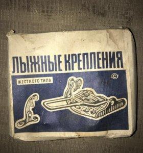 Крепления для лыж СССР