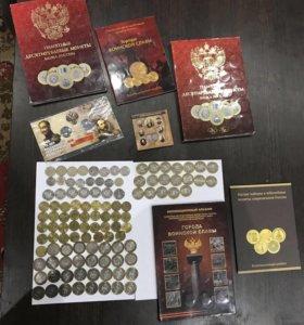 10 рублей юбилейные Челябинская обл и не только