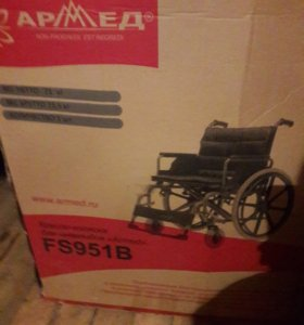 Кресло коляска с ручным приводом