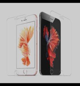 2 стекла на iPhone 6s +/6+(цена 2шт)ОЧЕНЬ СРОЧН‼️