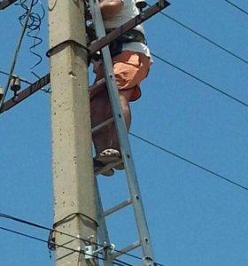 Устранение электро сетевых линий
