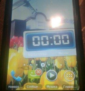 SAMSUNG S8900