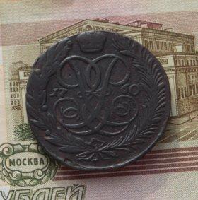 5 копеек 1760 г. Елизавета. Царская Россия