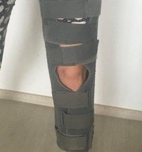 Фиксатор для коленного сустава